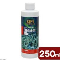 濃度が濃くイオンバランスを崩さない QFI エレメントミックス 250ml