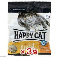 HAPPY CAT スプリーム ライト 50g 3袋入り 正規品