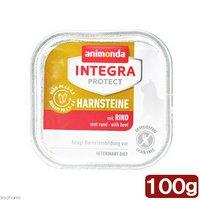 アニモンダ 猫用 インテグラプロテクト pHバランス ウェットフード 牛 100g 正規品