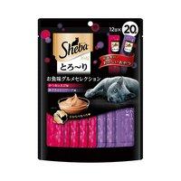 シーバ とろ~り メルティ お魚味グルメセレクション 12g×20本 キャットフード