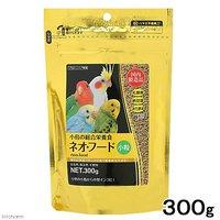 黒瀬ペットフード 小鳥の総合栄養食 ネオフード 小粒 300g