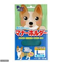 国産 男の子のためのマナーホルダー L 犬 マーキング防止 おもらし ペット