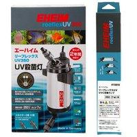 エーハイム リーフレックス UV350+交換球 7W 殺菌灯