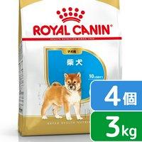 ロイヤルカナン 柴犬 子犬用 3kg×4袋 3182550823944  ジップ付