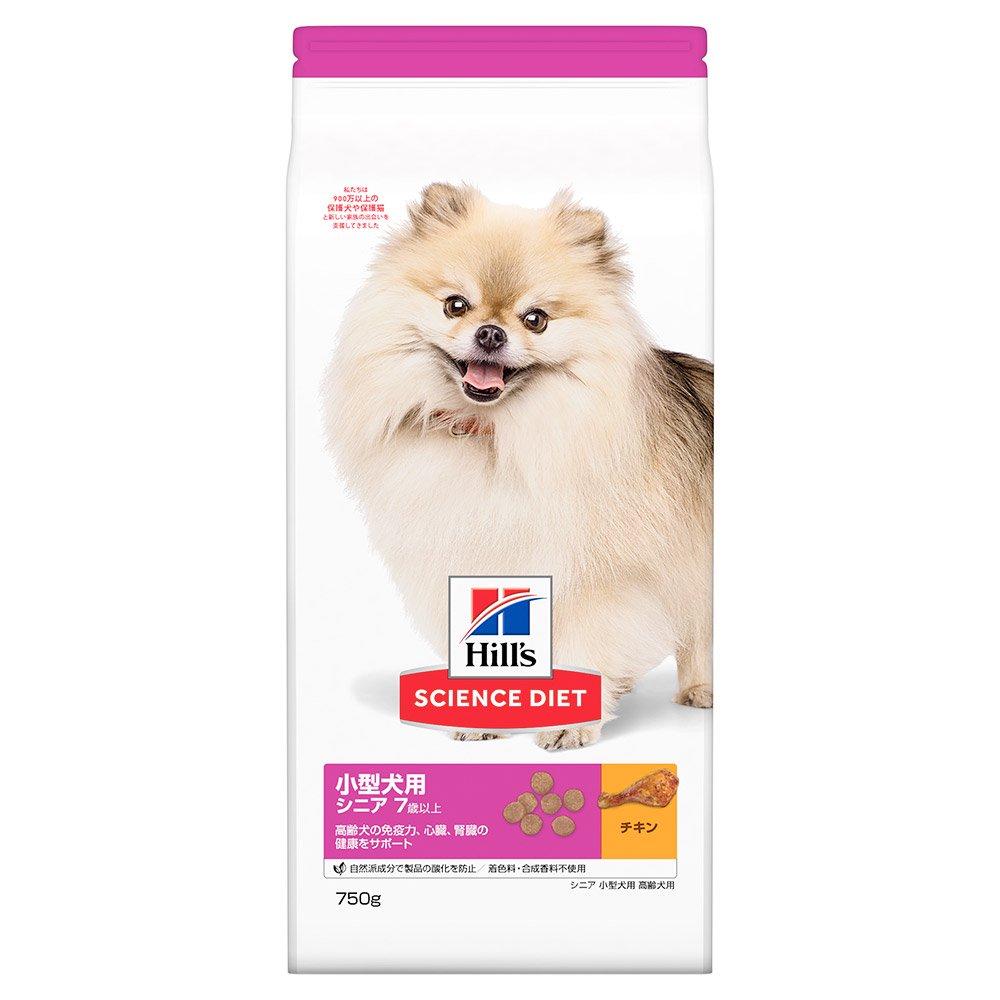サイエンスダイエット 小型犬用 シニア 750g 正規品 ドッグフード
