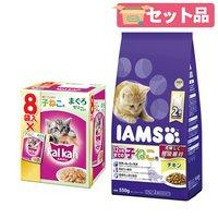 アイムス&カルカン 子猫セット アイムス 550g + カルカン パウチ まぐろ 70g 8袋パック