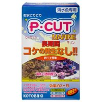 コトブキ工芸 kotobuki ピーカット マリン 150リットル用 (海水魚専用)