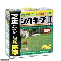 レインボー シバキープ2 粒剤 1.3kg 約3ヶ月効果持続 325~65平方メートル(約10~19坪) 散布器手袋つき