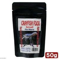CRAYFISH FOOD SMALL 50g ゴーストザリガニ専用フード