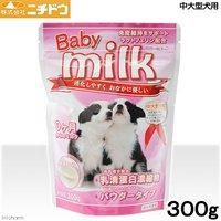 ニチドウ ベビーミルク 中大型犬用 300g