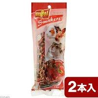 Vitapol スマッカーズ 小動物のための栄養補助食 イチゴ 2本入