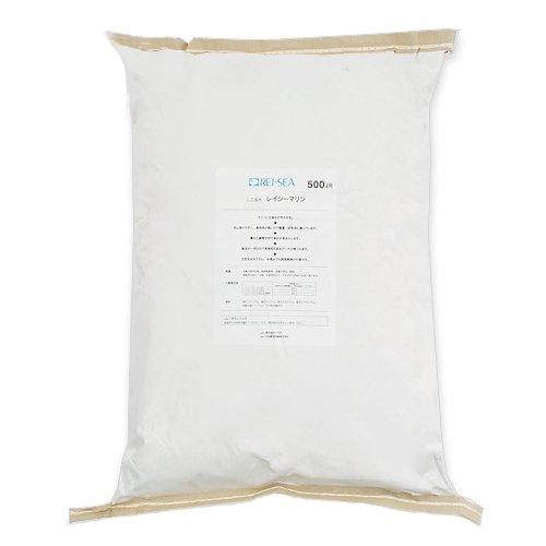 レイシーマリン 500L 沖縄別途送料