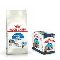 ロイヤルカナン 猫 室内で生活する成猫用 ドライフード 400g ジップ無し + 健康な尿に配慮 パウチ12袋