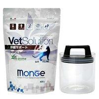 Vetsolution(ベットソリューション) 猫用 肝臓サポート 400g + ラクラクフードキーパー 900cc