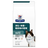 ヒルズ プリスクリプションダイエット〈猫用〉 w/d 500g 特別療法食 ドライフード