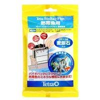 テトラ バイオバッグプラス 熱帯魚用(OT-45/60、AT-50/60/75W用)
