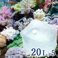 足し水くん テナーボトル 天然海水(海洋深層水) 100リットル 5個口