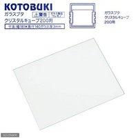 コトブキ工芸 kotobuki ガラスフタ クリスタルキューブ 200用(幅181×奥行140×厚さ3mm)