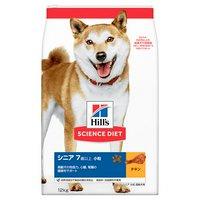 ヒルズ サイエンスダイエット ドッグフード シニア 7歳以上 小粒 高齢犬用 チキン 12kg