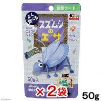 日本動物薬品 ニチドウ スズムシのえさ 50g 鈴虫 2袋入り