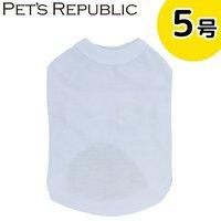 PET'S REPUBLIC スタンダードTシャツ 5号 ホワイト
