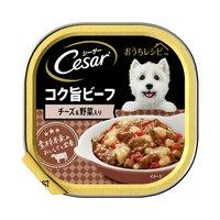シーザー おうちレシピ コク旨ビーフ チーズ&野菜入り 100g