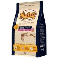 ニュートロ ナチュラルチョイス 穀物フリー アダルト ダック 2kg 猫 フード