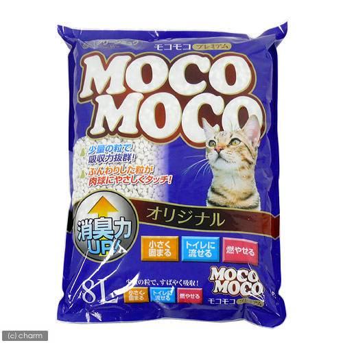 猫砂 お一人様2点限り クリーンミュウ モコモコオリジナル 8L 猫砂 紙 固まる 流せる 燃やせる