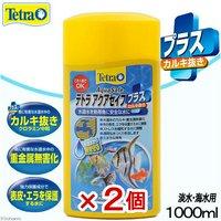 テトラ アクアセイフ プラス 1000ml 淡水海水用 粘膜保護 カルキ抜き 2本入り