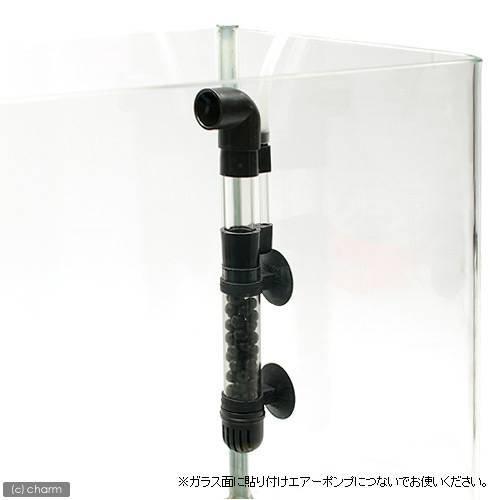 アクア工房 エアーリフト式 殺菌筒ミニ 海水淡水兼用 (適合水量60L以下)