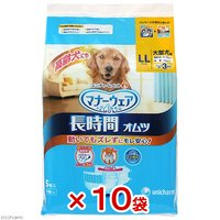 ユニチャーム マナーウェア ペット用 紙オムツ LLサイズ 大型犬 5枚入 10袋