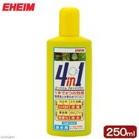 エーハイム 4in1(フォーインワン) 250ml カルキ抜き 粘膜保護 重金属無毒化 白濁除去