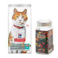 ヒルズ サイエンスダイエット キャットフード 避妊去勢後~6歳猫用 まぐろ 1.8kg+小分けに使えるフードストッカーのおまけ付き