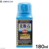 ソネケミファ 麦飯石濃縮液 Bio in 180ml
