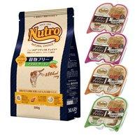 ニュートロ ナチュラルチョイス 穀物フリー アダルト サーモン 2kg + キャット デイリー ディッシュ 75g 4種各1個