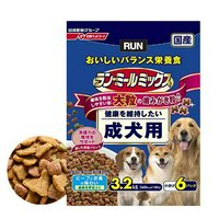 ラン・ミールミックス 大粒の歯みがき粒入り 健康を維持したい成犬用 3.2kg(小分け6パック) ドッグフード