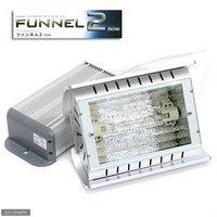 本体シルバー カミハタ ファンネル2 150W 8000K メタハラ 水槽用照明 ライト 熱帯魚 水草