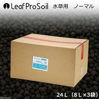 Leaf Pro Soil リーフプロソイル 水草用 ノーマル 24L(8L×3袋)