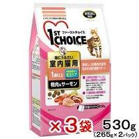 ファーストチョイス 室内猫用 1歳以上 毛玉ケア 鴨肉&サーモン 530g(265g×2パック) 3袋入り