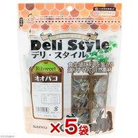 三晃商会 SANKO デリスタイル オオバコ 30g おやつ ドライ 野菜 5袋入り