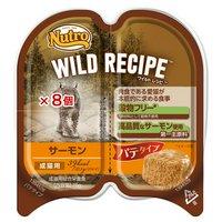 ニュートロ キャット ワイルド レシピ 成猫用 サーモン パテタイプ 75g トレイ 8個入り