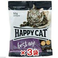 HAPPY CAT スプリーム ベストエイジ10+ 50g 3袋入り 正規品