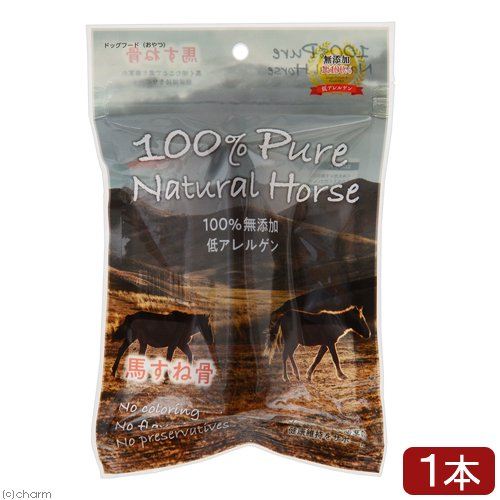 100% Pure Natural Horse 馬すね骨 1本