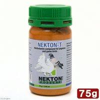 ネクトン T 75g NEKTON-T