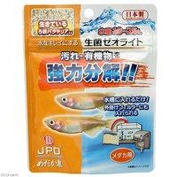日本動物薬品 ニチドウ めだか泉 生菌ゼオライト 小型水槽用 60g