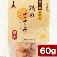 アドメイト 鶏のささみ 鰹粉末配合 30g×2パック