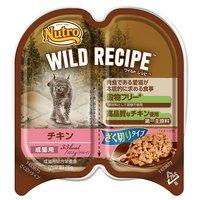 ニュートロ キャット ワイルド レシピ 成猫用 チキン ざく切りタイプ 75g トレイ