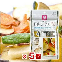 マルカン 小動物の野菜ミックス PRO 40g 5個セット