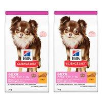 サイエンスダイエット 小型犬用  ライト 3kg 正規品 2袋セット