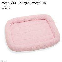 ペットプロ マイライフベッド M ピンク 犬 猫 ベッド 冬 あったか